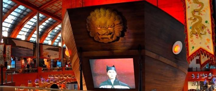 Thumbnail image for Maritime Experiential Museum & Aquarium at Resorts World