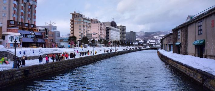 Thumbnail image for Otaru Bay Story – A Day's Adventure